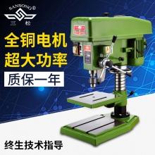 上海三松钻攻两用台钻ZS4125A 钻孔攻丝机全新台式钻床
