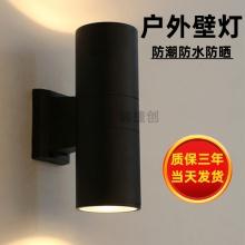 户外led壁灯防水简约创意现代简约户外防水壁灯铝材双头上下批发