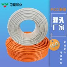 厂家铝塑管 日丰管 暖气上水管 1620 6分电热水器管对焊 搭接夜市