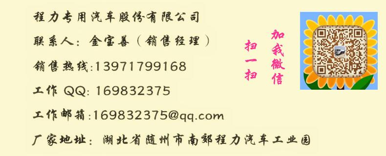 4914137359_1881829289.jpg